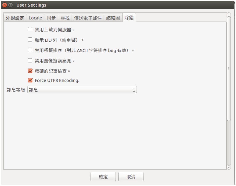 Force UTF8 Encoding